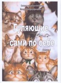 /Files/images/koshki/Безымянный1.png