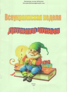 /Files/images/koshki/Безымянный3.png