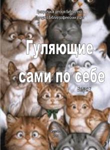 /Files/images/koshki/изобр.png